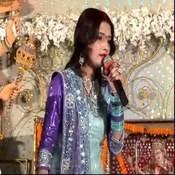 Shahnaz Akhtar Songs