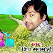Shiv Manmohi Songs