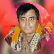 Narendra Chanchal Songs