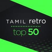 Tamil Retro Top 50