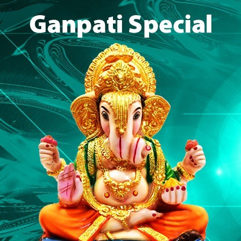 Ganesh Chaturthi Songs (Mp3 DJ Songs Remix) Ganpati Songs Free Download