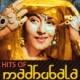 Vintage Diva Madhubala