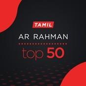 AR Rahman Top 50 Tamil