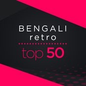 Bengali Retro Top 50