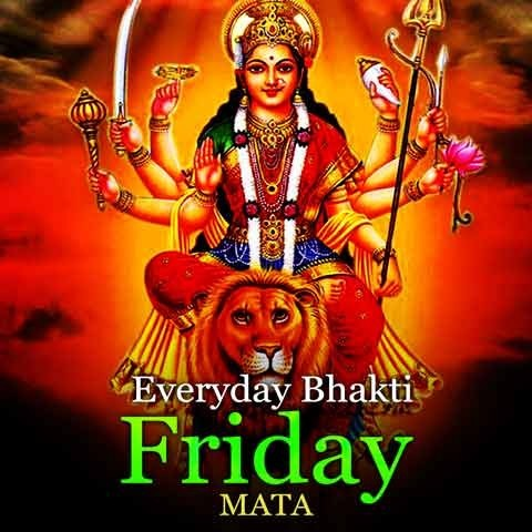 mp3 bhakti song download