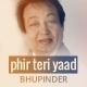 Phir Teri Yaad Bhupinder