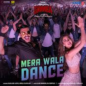 Mera Wala Dance Song