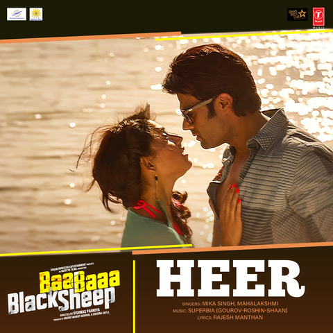 Heer full mp3 song download