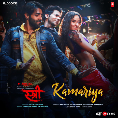 Kamariya MP3 Song Download- Stree Kamariya Song by Aastha
