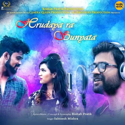 Hrudaya Ra Sunyata Movie Songs Download, Hrudaya Ra Sunyata Song Download, Hrudaya Ra Sunyata Oriya Movie Songs Download, Hrudaya Ra Sunyata, 2018, Bollywood, Hrudaya Ra Sunyata Mp3 Download, Oriya, Movie, Free, Download, Mp3, Songs,