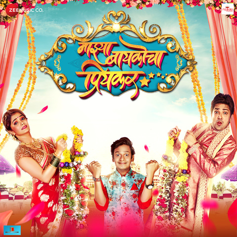 Majhya Baikocha Priyakar Movie Songs Download, Majhya Baikocha Priyakar Song Download, Majhya Baikocha Priyakar Marathi Movie Songs Download, Majhya Baikocha Priyakar, 2018, Bollywood, Majhya Baikocha Priyakar Mp3 Download, Marathi, Movie, Free, Download, Mp3, Songs,