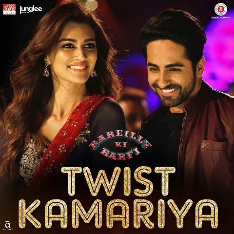 kamariya mitro movie song mp3 download 2018