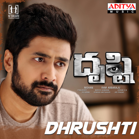 Dhrushti Movie Songs Download, Dhrushti Song Download, Dhrushti Telugu Movie Songs Download, Dhrushti, 2018, Bollywood, Dhrushti Mp3 Download, Telugu, Movie, Free, Download, Mp3, Songs,