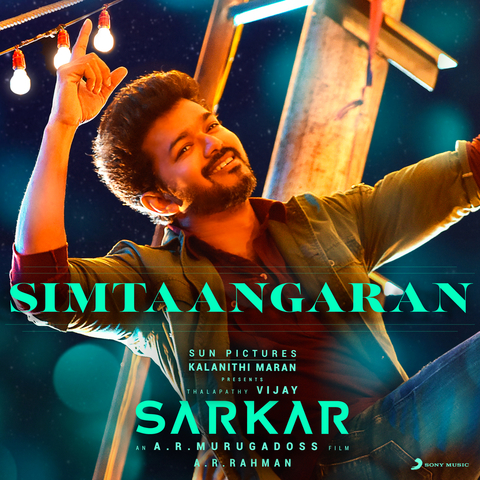 sarkar mp3 songs download
