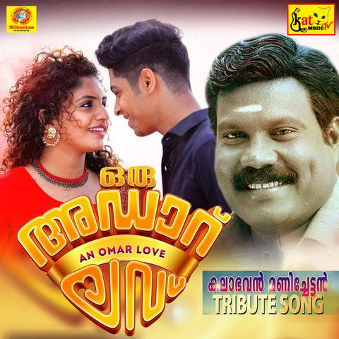 love songs download in tamilrockers