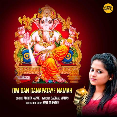 Om Gan Ganapataye Namah Movie Songs Download, Om Gan Ganapataye Namah Song Download, Om Gan Ganapataye Namah Oriya Movie Songs Download, Om Gan Ganapataye Namah, 2018, Bollywood, Om Gan Ganapataye Namah Mp3 Download, Oriya, Movie, Free, Download, Mp3, Songs,