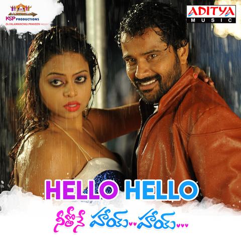 Neethone Hai Hai Movie Songs Download, Neethone Hai Hai Song Download, Neethone Hai Hai Telugu Movie Songs Download, Neethone Hai Hai, 2018, Bollywood, Neethone Hai Hai Mp3 Download, Telugu, Movie, Free, Download, Mp3, Songs,