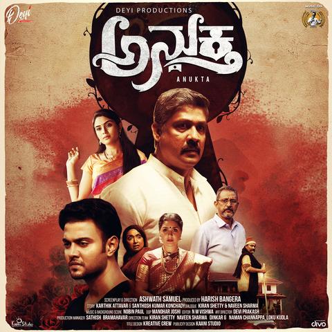 Anukta Movie Songs Download, Anukta Song Download, Anukta Kannada Movie Songs Download, Anukta, 2018, Bollywood, Anukta Mp3 Download, Kannada, Movie, Free, Download, Mp3, Songs,