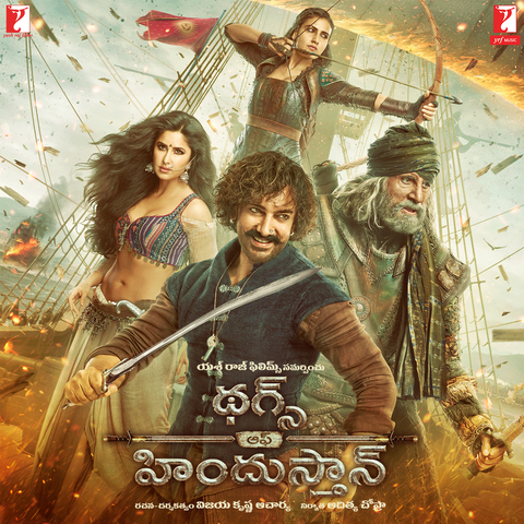 Thugs of Hindostan - Telugu Movie Songs Download, Thugs of Hindostan - Telugu Song Download, Thugs of Hindostan - Telugu Telugu Movie Songs Download, Thugs of Hindostan - Telugu, 2018, Bollywood, Thugs of Hindostan - Telugu Mp3 Download, Telugu, Movie, Free, Download, Mp3, Songs,