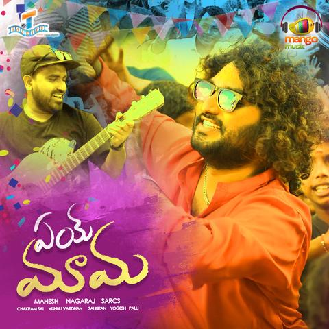 Yay Mama Movie Songs Download, Yay Mama Song Download, Yay Mama Telugu Movie Songs Download, Yay Mama, 2018, Bollywood, Yay Mama Mp3 Download, Telugu, Movie, Free, Download, Mp3, Songs,