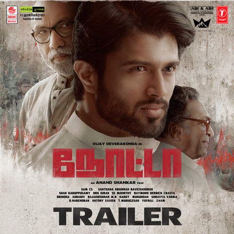 Nota Trailer (Tamil) Movie Songs Download, Nota Trailer (Tamil) Song Download, Nota Trailer (Tamil) tamil Movie Songs Download, Nota Trailer (Tamil), 2018, Bollywood, Nota Trailer (Tamil) Mp3 Download, tamil, Movie, Free, Download, Mp3, Songs,