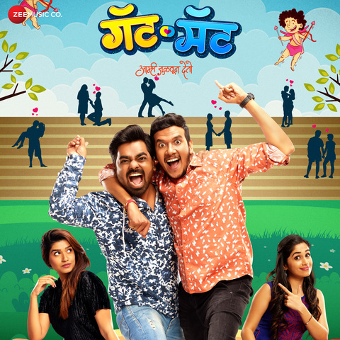 Gatmat Movie Songs Download, Gatmat Song Download, Gatmat Marathi Movie Songs Download, Gatmat, 2018, Bollywood, Gatmat Mp3 Download, Marathi, Movie, Free, Download, Mp3, Songs,