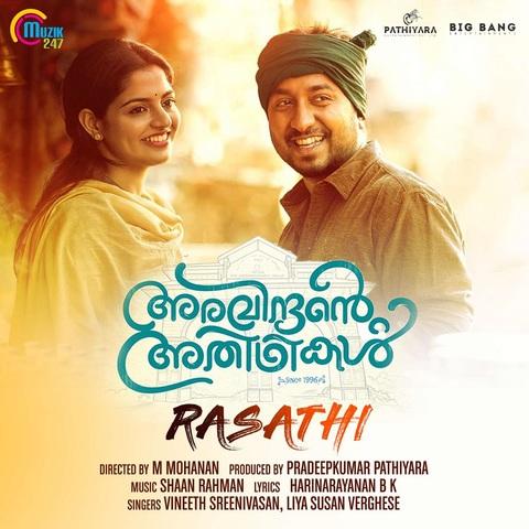 Rasathi Mp3 Song Download Aravindante Athidhikal Rasathi Malayalam Song By Liya Susan Verghese On Gaana Com