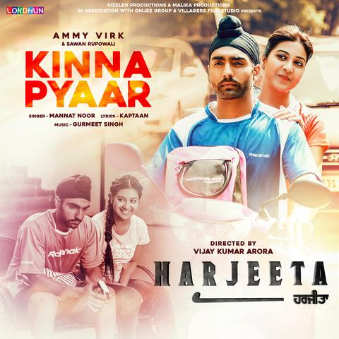Kinna Pyaar MP3 Song Download- Harjeeta Kinna Pyaar Punjabi Song by