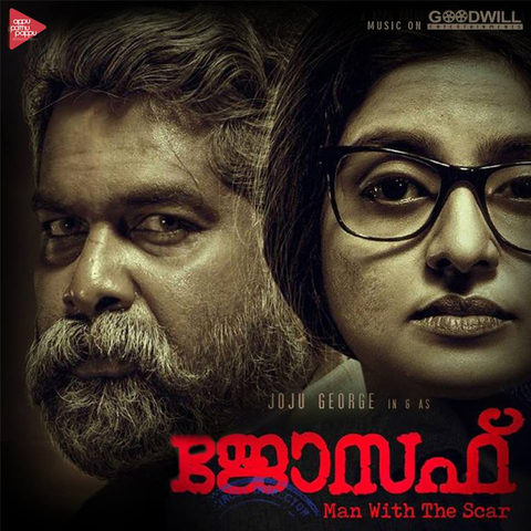 Joseph Movie Songs Download, Joseph Song Download, Joseph Malayalam Movie Songs Download, Joseph, 2018, Bollywood, Joseph Mp3 Download, Malayalam, Movie, Free, Download, Mp3, Songs,