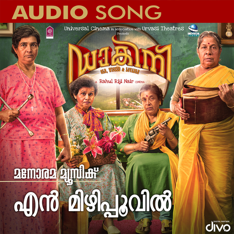 Dakini Movie Songs Download, Dakini Song Download, Dakini Malayalam Movie Songs Download, Dakini, 2018, Bollywood, Dakini Mp3 Download, Malayalam, Movie, Free, Download, Mp3, Songs,