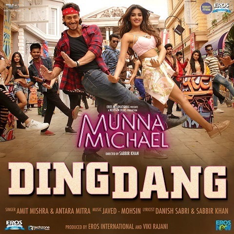 Munna Michael Movie Songs Download, Munna Michael Song Download, Munna Michael Bollywood Movie Songs Download, Munna Michael, 2017, Bollywood, Munna Michael Mp3 Download, Bollywood, Movie, Free, Download, Mp3, Songs,