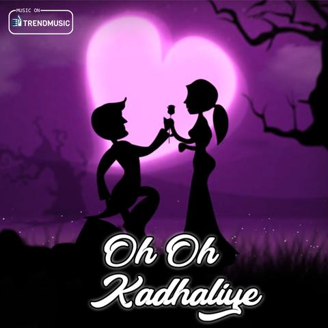Oh Oh Kadhaliye Movie Songs Download, Oh Oh Kadhaliye Song Download, Oh Oh Kadhaliye tamil Movie Songs Download, Oh Oh Kadhaliye, 2018, Bollywood, Oh Oh Kadhaliye Mp3 Download, tamil, Movie, Free, Download, Mp3, Songs,