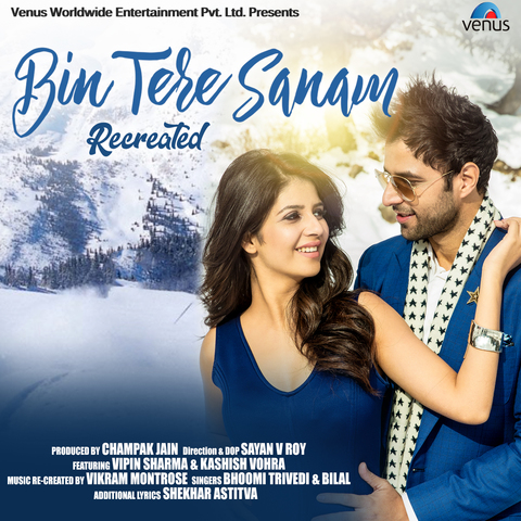 bin tere sanam mar mitenge hum mp3 song free download