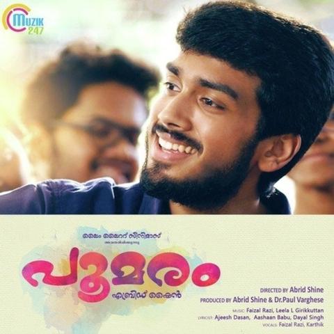 Poomaram Movie Songs Download, Poomaram Song Download, Poomaram Malayalam Movie Songs Download, Poomaram, 2018, Bollywood, Poomaram Mp3 Download, Malayalam, Movie, Free, Download, Mp3, Songs,