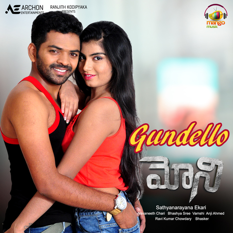 Moni Movie Songs Download, Moni Song Download, Moni Telugu Movie Songs Download, Moni, 2018, Bollywood, Moni Mp3 Download, Telugu, Movie, Free, Download, Mp3, Songs,