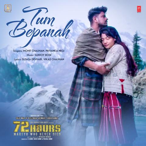 Tum Bepanah MP3 Song Download- 72 Hours Tum Bepanah Song by