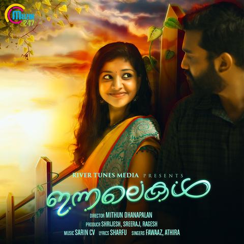 Innalekal Movie Songs Download, Innalekal Song Download, Innalekal Malayalam Movie Songs Download, Innalekal, 2018, Bollywood, Innalekal Mp3 Download, Malayalam, Movie, Free, Download, Mp3, Songs,