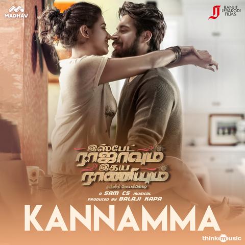 Kannamma MP3 Song Download- Ispade Rajavum Idhaya Raniyum