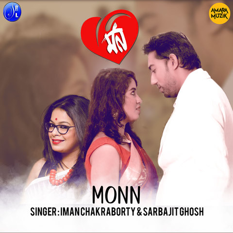 Monn Movie Songs Download, Monn Song Download, Monn Bengali Movie Songs Download, Monn, 2018, Bollywood, Monn Mp3 Download, Bengali, Movie, Free, Download, Mp3, Songs,