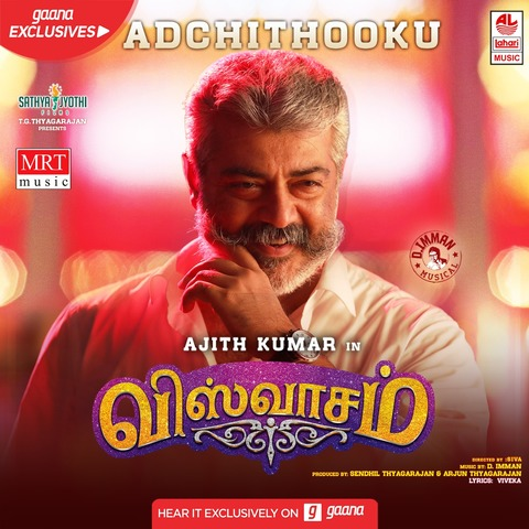 Adchithooku MP3 Song Download- Viswasam Adchithooku Tamil