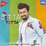 Totta Song