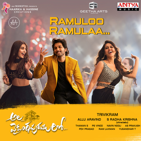 Ramuloo Ramulaa Mp3 Song Download Ala Vaikunthapurramuloo Ramuloo Ramulaa À°° À°® À°² À°° À°® À°² Telugu Song By Anurag Kulkarni On Gaana Com