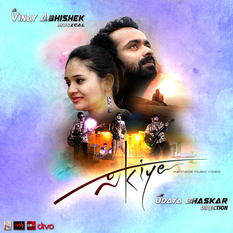 Sakiye Movie Songs Download, Sakiye Song Download, Sakiye Kannada Movie Songs Download, Sakiye, 2018, Bollywood, Sakiye Mp3 Download, Kannada, Movie, Free, Download, Mp3, Songs,