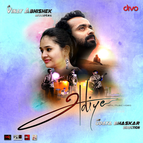 Adiye Movie Songs Download, Adiye Song Download, Adiye tamil Movie Songs Download, Adiye, 2018, Bollywood, Adiye Mp3 Download, tamil, Movie, Free, Download, Mp3, Songs,