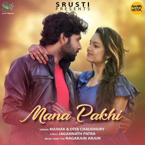 Mana Pakhi Movie Songs Download, Mana Pakhi Song Download, Mana Pakhi Oriya Movie Songs Download, Mana Pakhi, 2018, Bollywood, Mana Pakhi Mp3 Download, Oriya, Movie, Free, Download, Mp3, Songs,