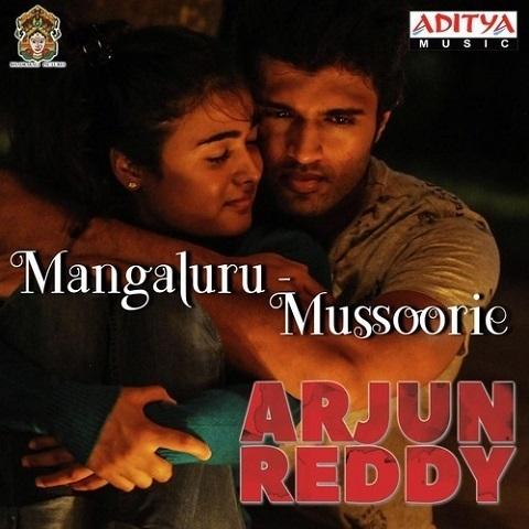 Dhooram Mp3 Song Download Arjun Reddy Dhooram Telugu Song By Nikhita Gandhi On Gaana Com