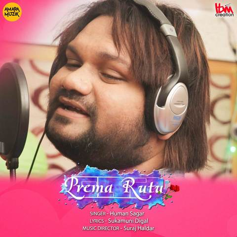 Prema Rutu Movie Songs Download, Prema Rutu Song Download, Prema Rutu Oriya Movie Songs Download, Prema Rutu, 2018, Bollywood, Prema Rutu Mp3 Download, Oriya, Movie, Free, Download, Mp3, Songs,