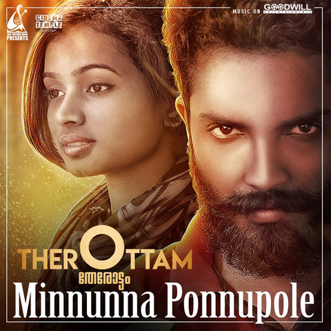 Therottam Movie Songs Download, Therottam Song Download, Therottam Malayalam Movie Songs Download, Therottam, 2018, Bollywood, Therottam Mp3 Download, Malayalam, Movie, Free, Download, Mp3, Songs,