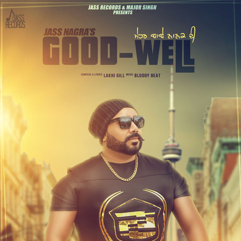 Good Well Movie Songs Download, Good Well Song Download, Good Well Punjabi Movie Songs Download, Good Well, 2018, Bollywood, Good Well Mp3 Download, Punjabi, Movie, Free, Download, Mp3, Songs,