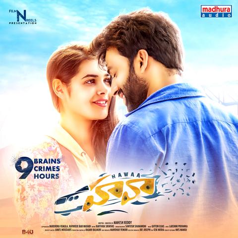 Hawaa Movie Songs Download, Hawaa Song Download, Hawaa Telugu Movie Songs Download, Hawaa, 2018, Bollywood, Hawaa Mp3 Download, Telugu, Movie, Free, Download, Mp3, Songs,